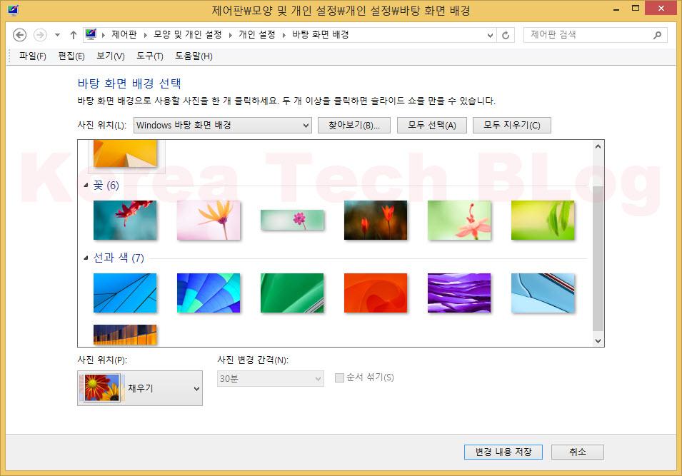 150315 Win8.1 Update 64bit 바탕화면배경AriB