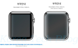 Spigen Apple Watch Film Cover Case