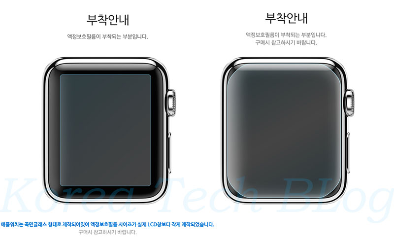 apple_watch_steinheil_ultra_crystal&flex_installc800x491BookOSi