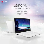 Slim Light PowerFul 14 inch LG UltraGram 14ZD950-GX3HK NoteBook