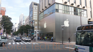 Apple iPhone 6S PLUS Reservation System