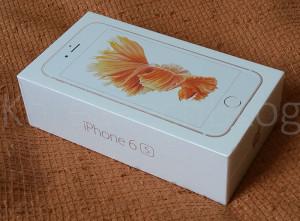 Best DEAL iPhone 6S PLUS
