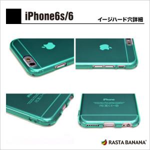 Rasta Banana TuneWear Semi-Hard Case for iPhone 6S PLUS