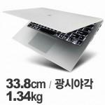 Light Thin PowerFul LapTop NoteBook 2016