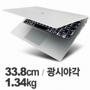 Light Thin PowerFul LapTop NoteBook 2016