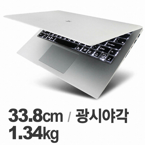 160210 HanSung A36X ForceRecon 4457 (SSD 120GB)