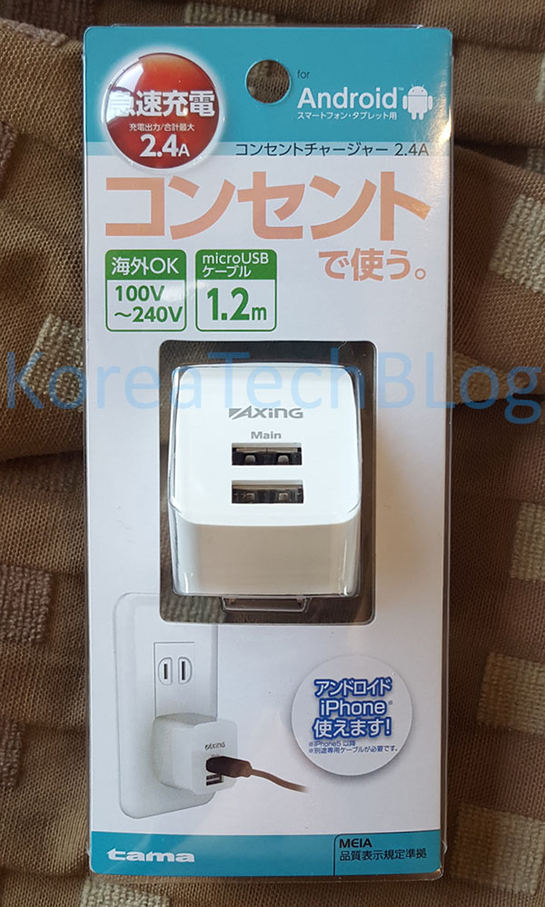 Kashimura Tama Japan Multi Electric Plug USB Slots