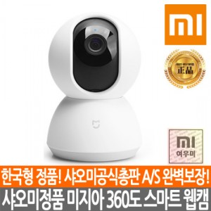 Xiaomi Mijia 360 Degrees Smart WebCam MANUAL