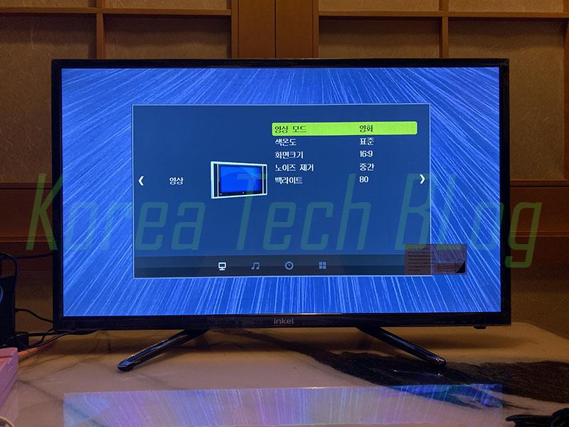 IMG_0050AgenFB800x600inkel-SD326MKF-32inch-TV
