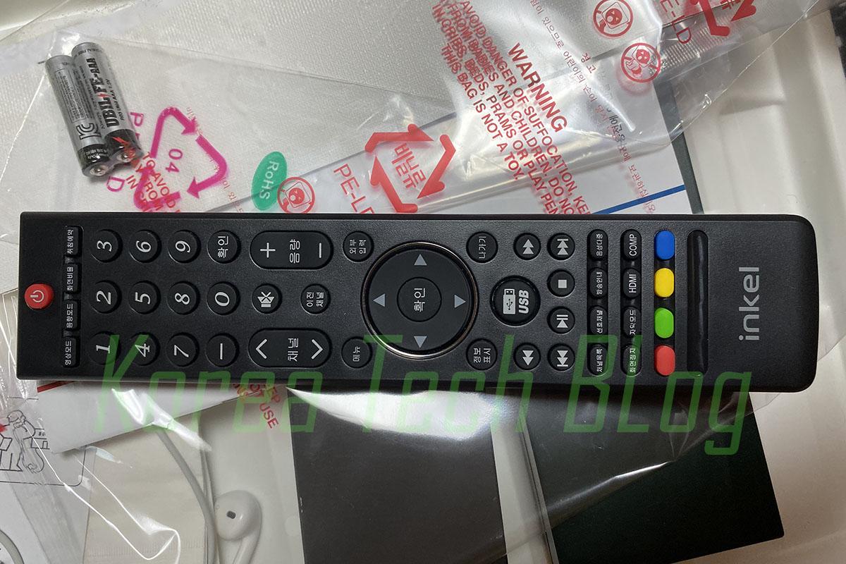 IMG_0063AgenFB1200x800inkel-SD326MKF-TV-remote-control