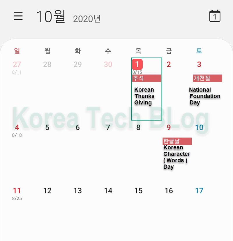 Screenshot_20201001-153743_Calendar800x826Arial14Tech
